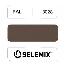 Грунт-эмаль полиуретановая SELEMIX 7-536 Глянец 70% RAL 8028 Земельно-коричневый 1кг