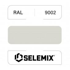 Грунт-эмаль полиуретановая SELEMIX 7-531 Глянец 10% RAL 9002 Серо-белый 1кг