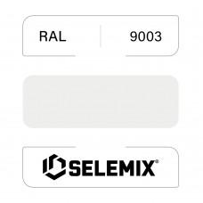 Грунт-эмаль полиуретановая SELEMIX 7-531 Глянец 10% RAL 9003 Сигнальный белый 1кг