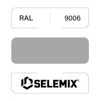 Грунт-эмаль полиуретановая SELEMIX 7-534 Глянец 50% RAL 9006 Бело-алюминиевый 1кг