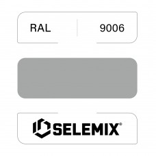 Грунт-эмаль полиуретановая SELEMIX 7-530 Глянец 10% RAL 9006 Бело-алюминиевый 1кг