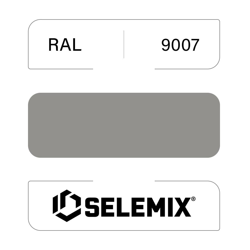 Грунт-эмаль полиуретановая SELEMIX 7-530 Глянец 10% RAL 9007 Серо-алюминиевый 1кг