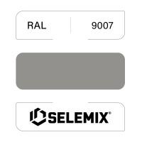 Грунт-эмаль полиуретановая SELEMIX 7-534 Глянец 50% RAL 9007 Серо-алюминиевый 1кг