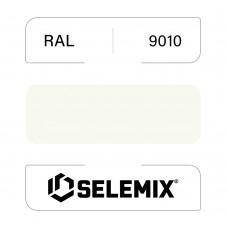Грунт-эмаль полиуретановая SELEMIX 7-531 Глянец 10% RAL 9010 Белый 1кг