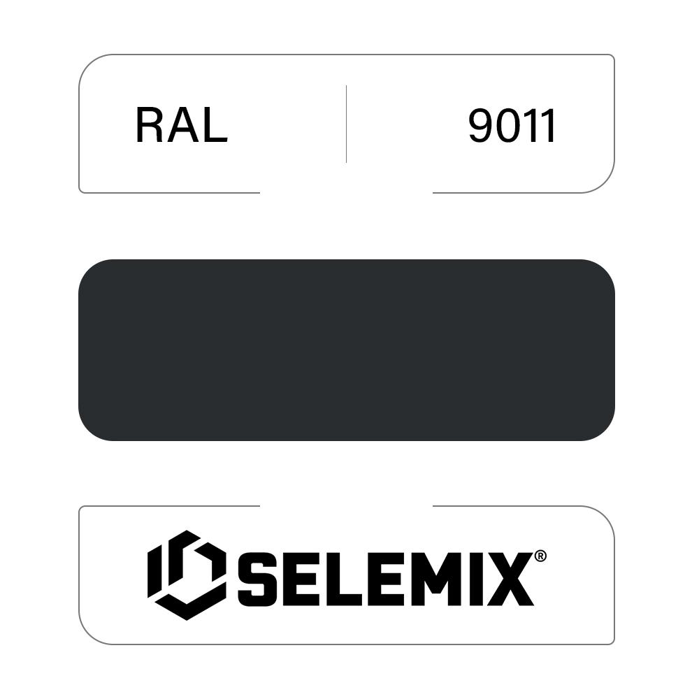 Эмаль хлор-алкидная быстросохнущая SELEMIX 7-910 RAL 9011 Графитно-чёрный 1кг