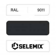 Грунт-эмаль полиуретановая SELEMIX 7-530 Глянец 10% RAL 9011 Графитно-чёрный 1кг