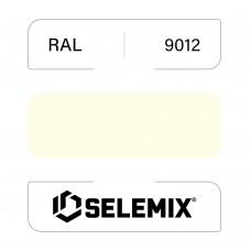 Грунт-эмаль полиуретановая SELEMIX 7-531 Глянец 10% RAL 9012 Белый для чистых помещений 1кг