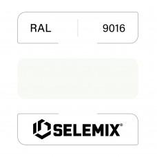 Эмаль хлор-алкидная быстросохнущая SELEMIX 7-910 RAL 9016 Транспортный белый 1кг