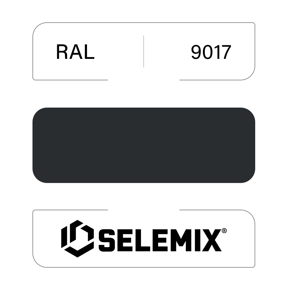 Эмаль синтетическая быстросохнущая SELEMIX 7-610 RAL 9017 Транспортный черный 1кг